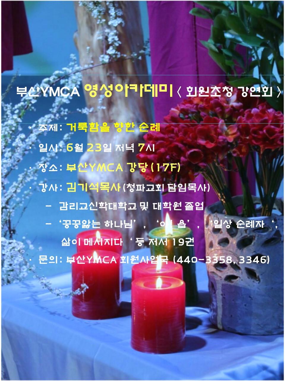 KakaoTalk_20170608_142701688.jpg