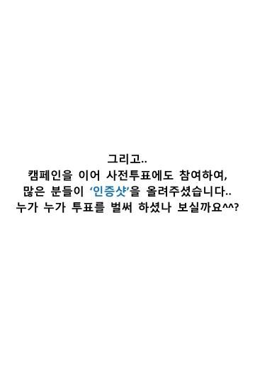 크기변환_슬라이드11.JPG