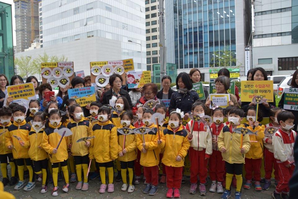 일본방사능오염수산물 수입반대 포퍼먼스1.jpg