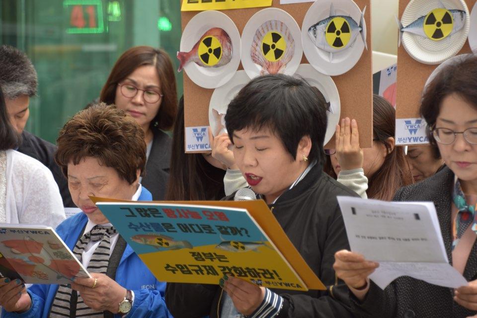 일본방사능오염수산물 수입반대 포퍼먼스2.jpg