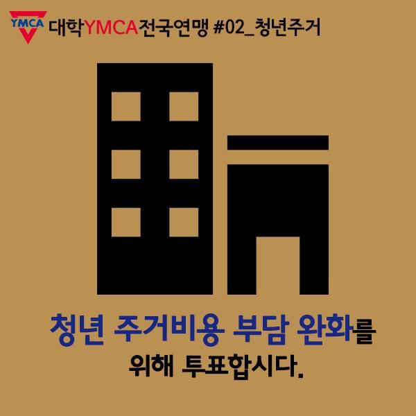 YMCA_13.jpg