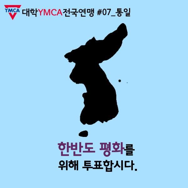 YMCA_18.jpg