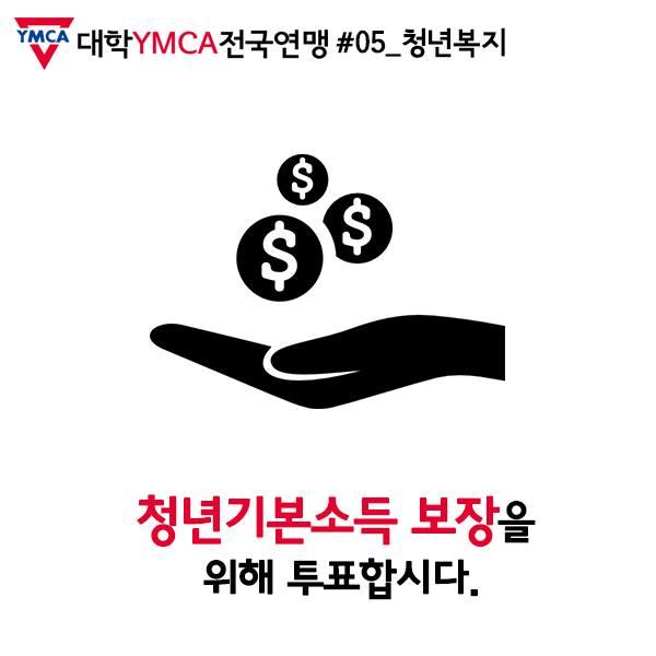 YMCA_16.jpg