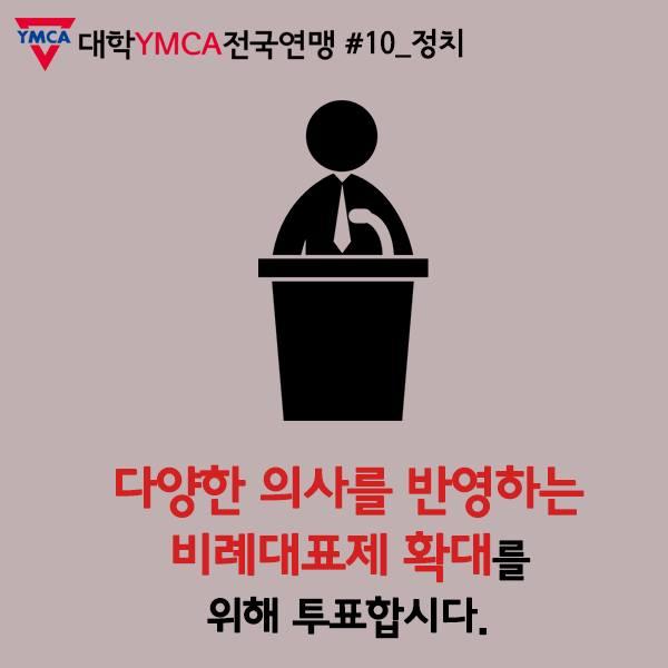 YMCA_21.jpg