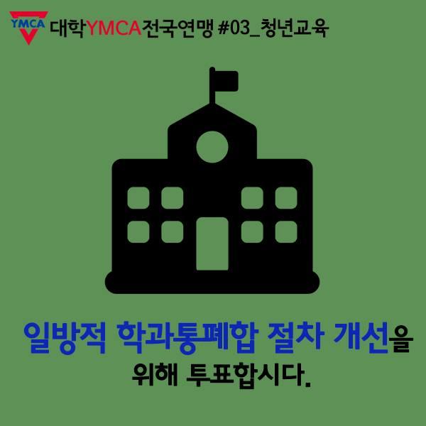 YMCA_14.jpg