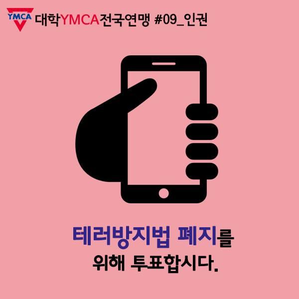 YMCA_20.jpg