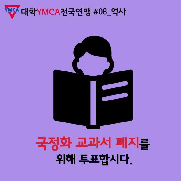 YMCA_19.jpg